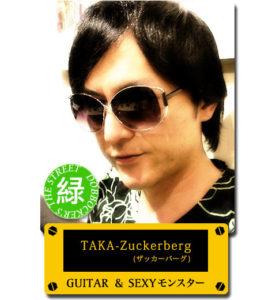 TAKA-Zuckerberg (ザッカーバーグ)